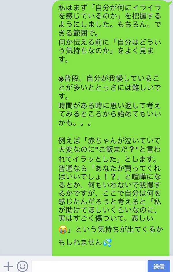 LINE@に寄せられたご質問